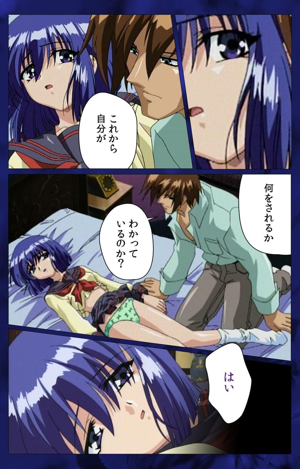 'watashi ningyo jaarimasen' kanzenhan 5