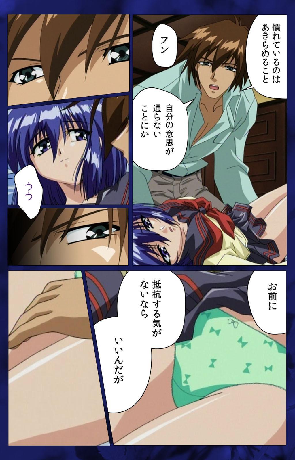'watashi ningyo jaarimasen' kanzenhan 7