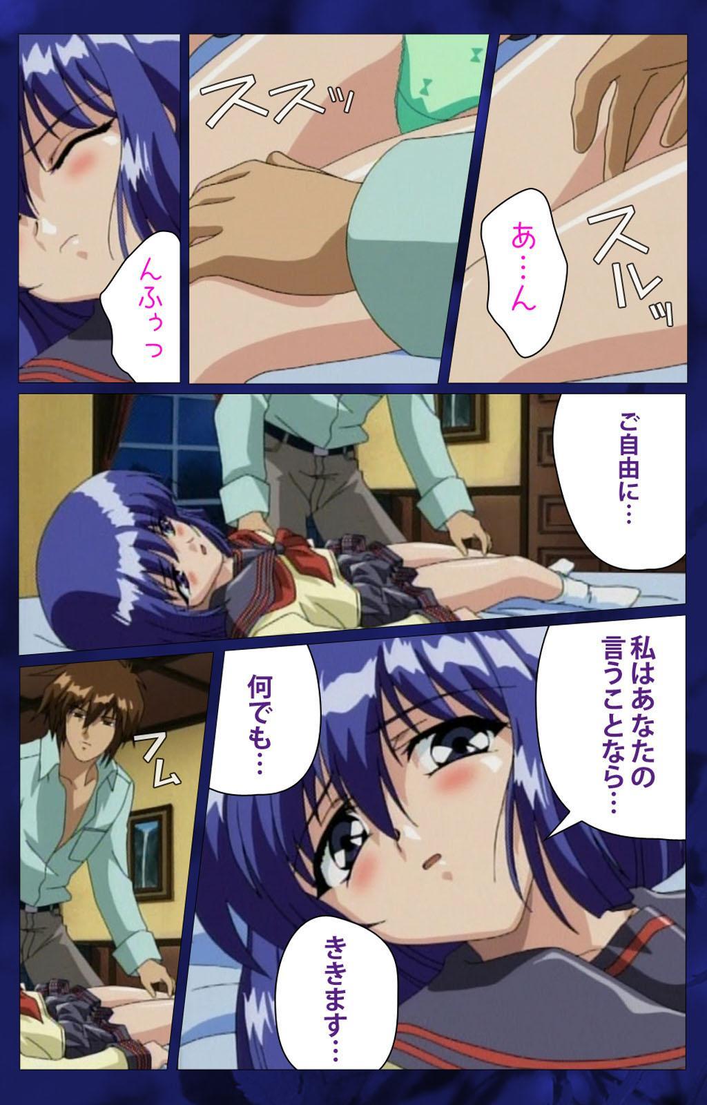 'watashi ningyo jaarimasen' kanzenhan 8