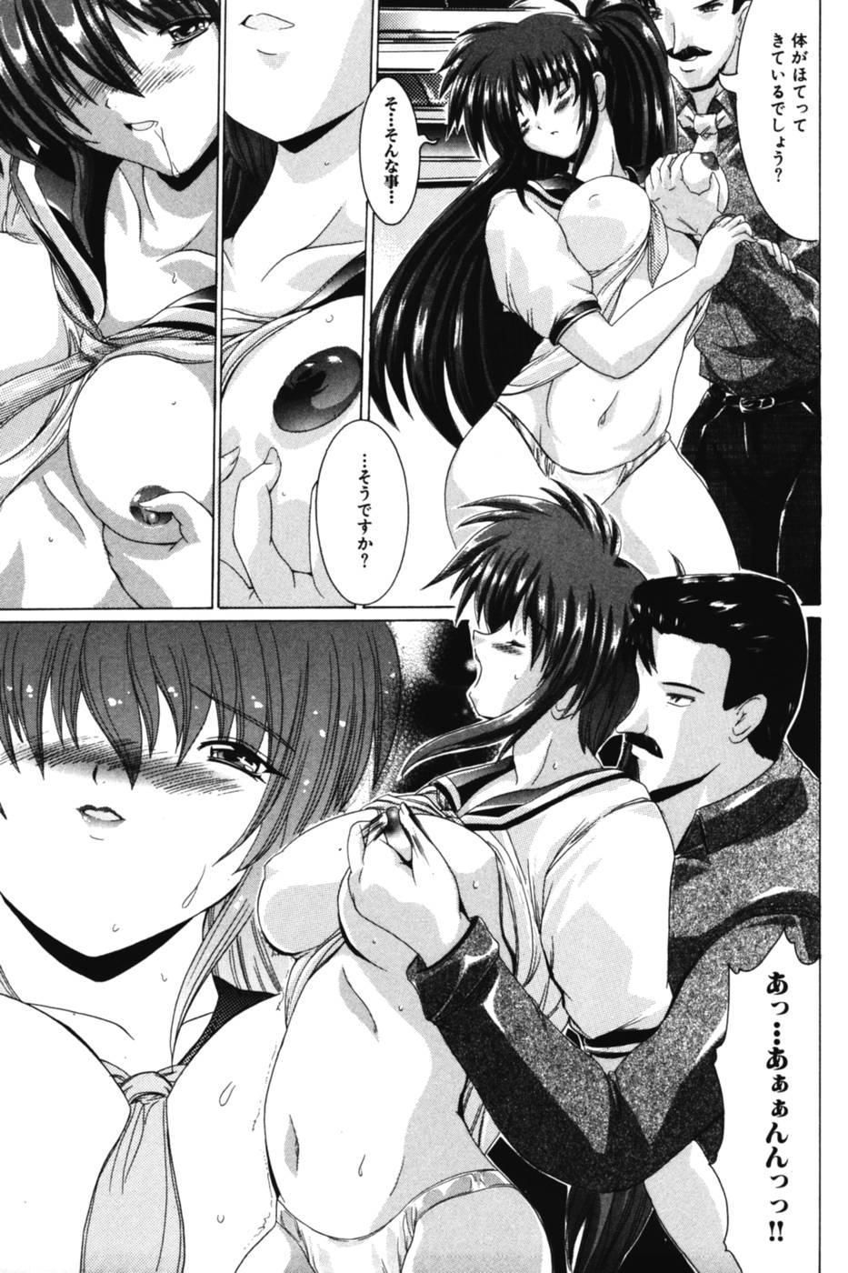 Onee-sama no Yuuwaku 102