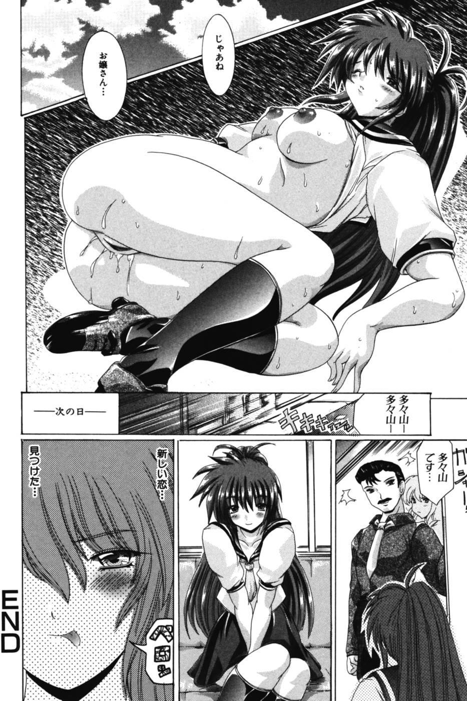 Onee-sama no Yuuwaku 111