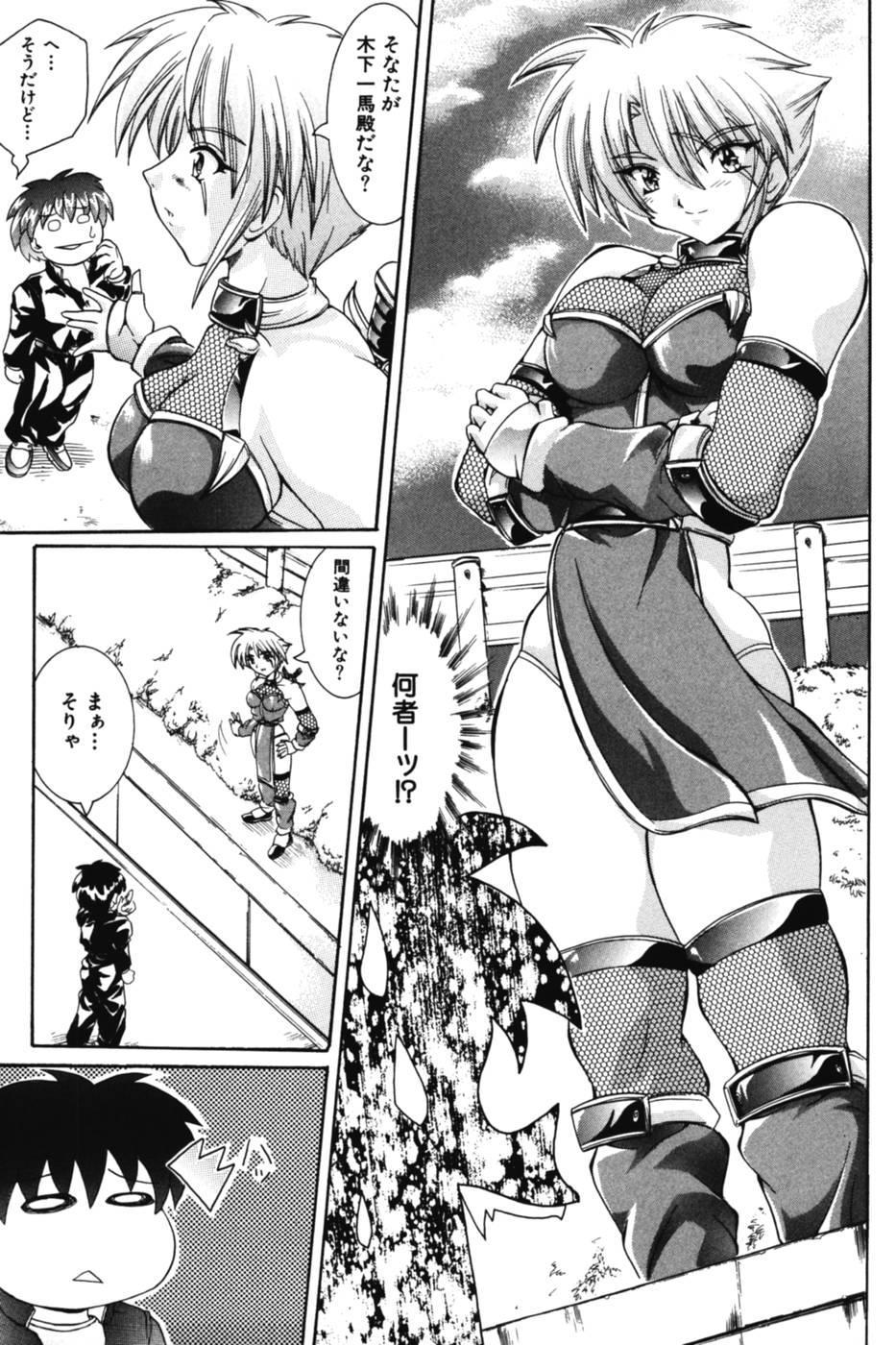 Onee-sama no Yuuwaku 130