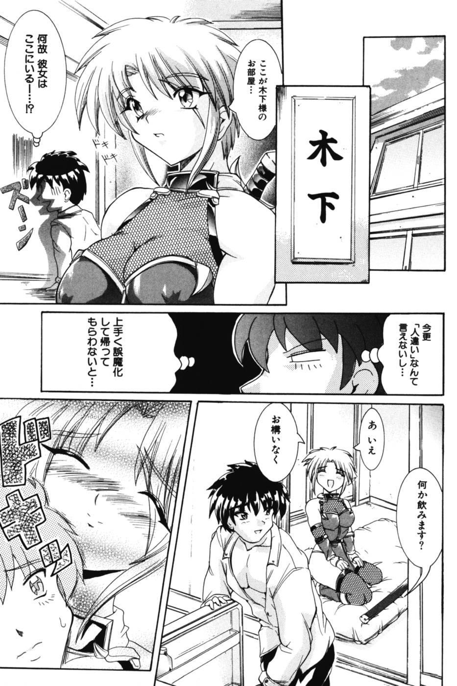 Onee-sama no Yuuwaku 132