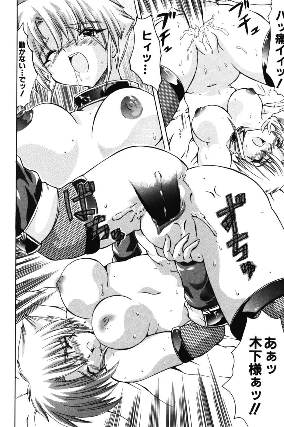 Onee-sama no Yuuwaku 141