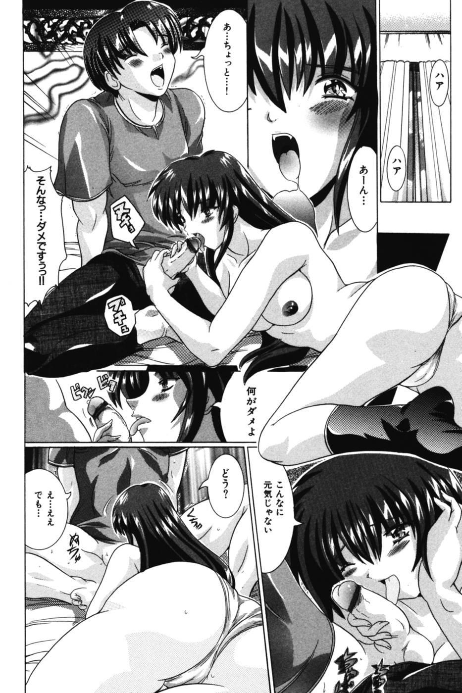 Onee-sama no Yuuwaku 41