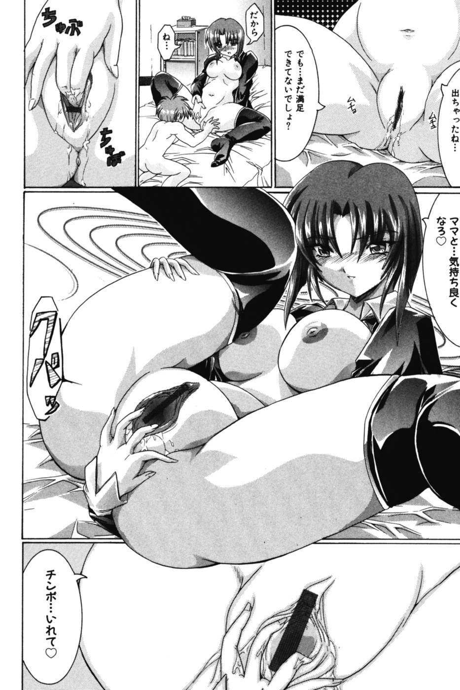 Onee-sama no Yuuwaku 59