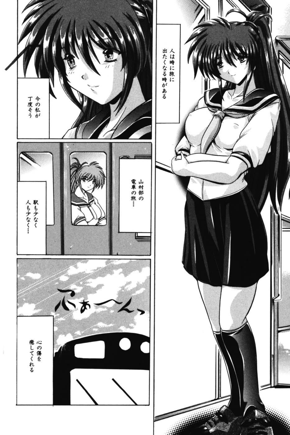 Onee-sama no Yuuwaku 97