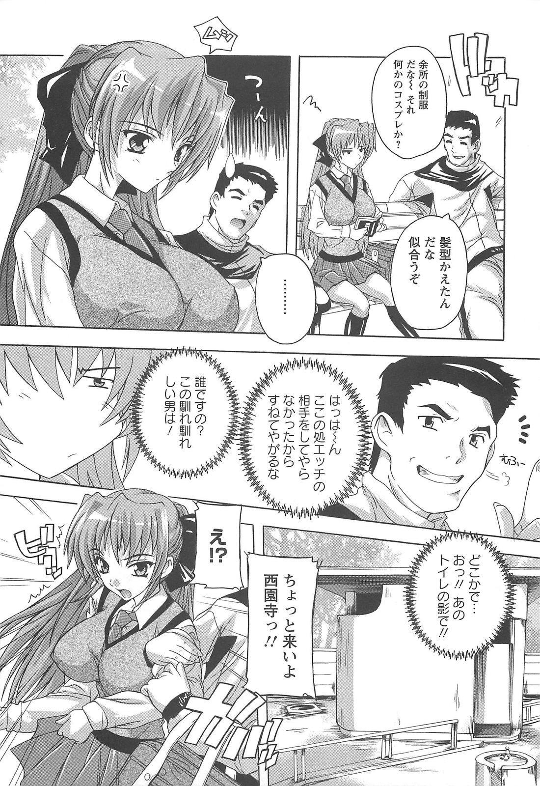 Joshikou Seikatsu! 9