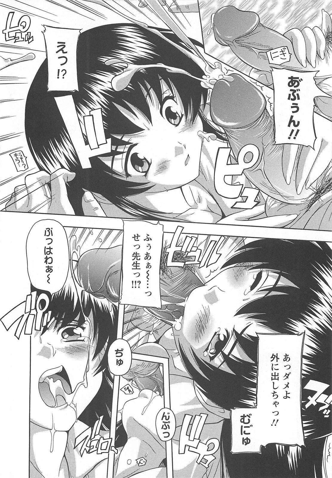 Joshikou Seikatsu! 108