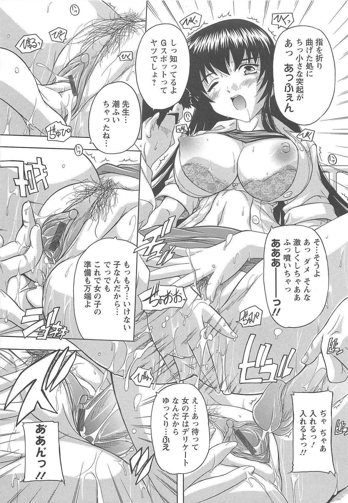 Joshikou Seikatsu! 111