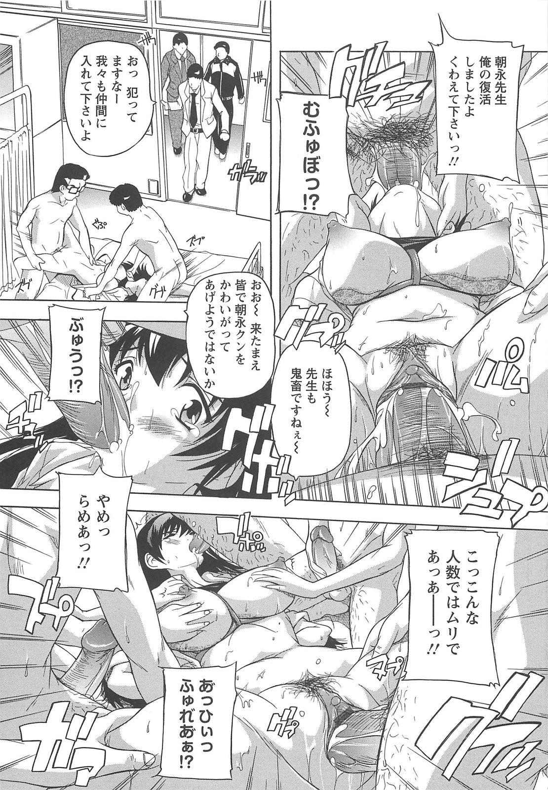 Joshikou Seikatsu! 121