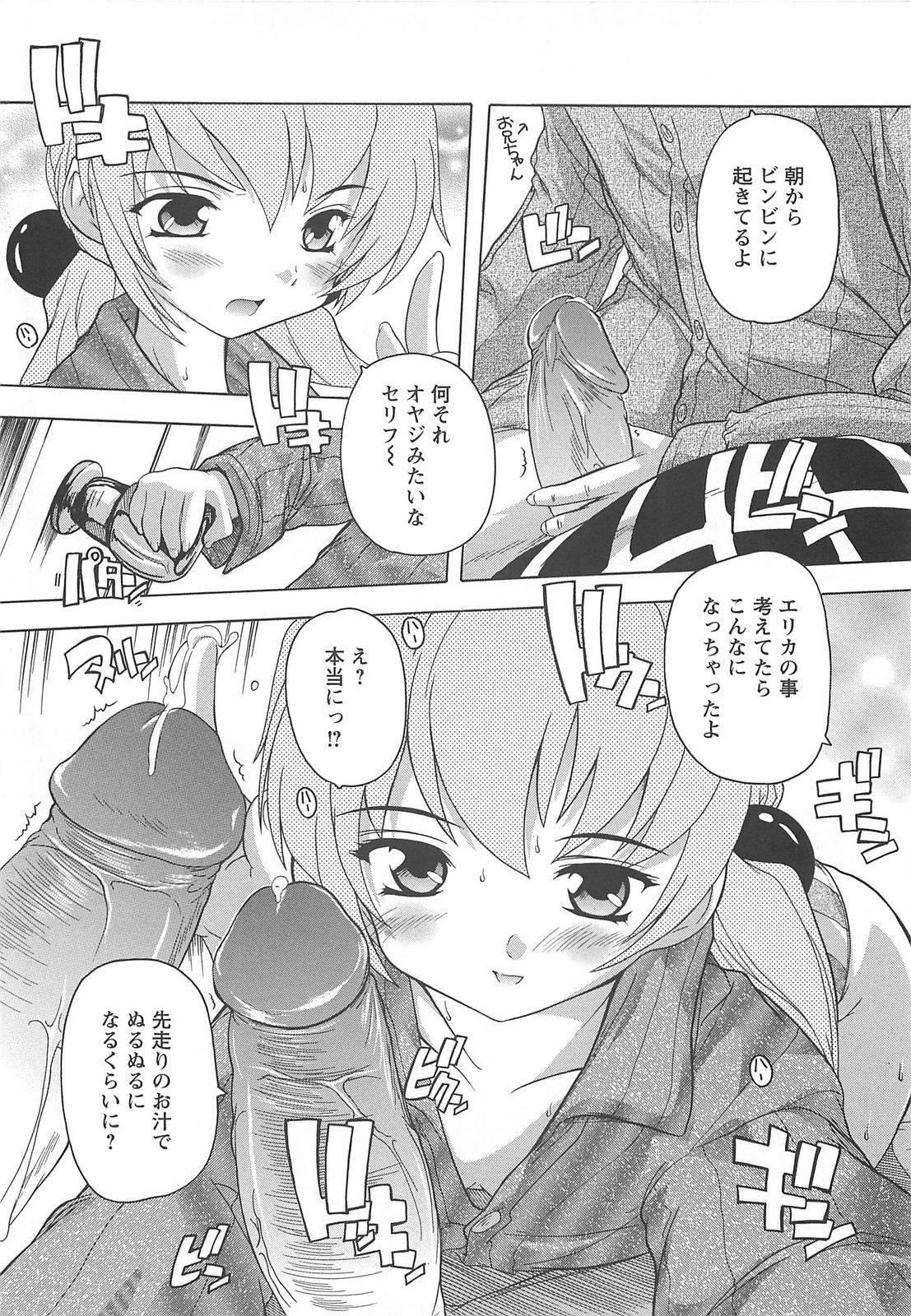 Joshikou Seikatsu! 126