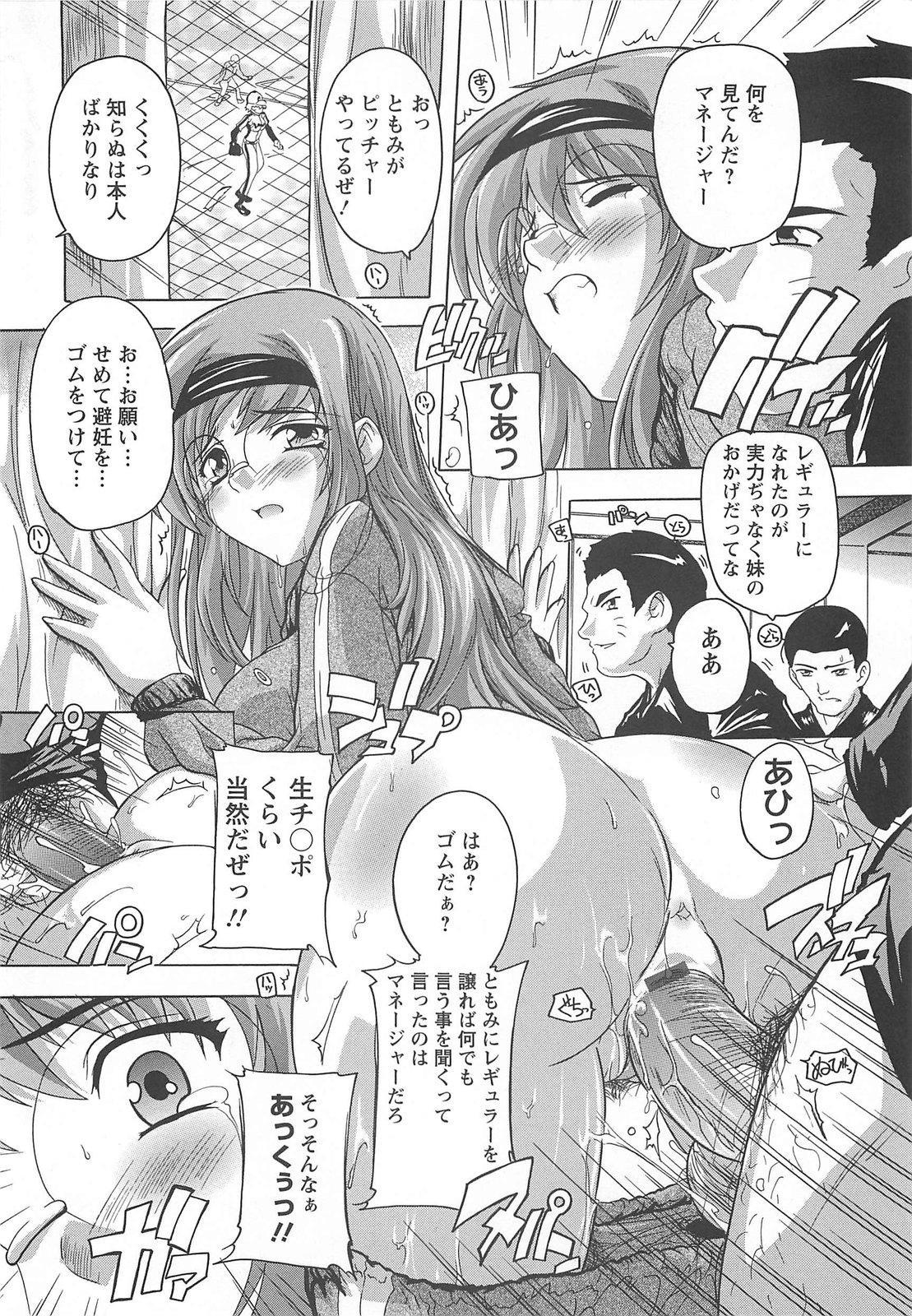 Joshikou Seikatsu! 146