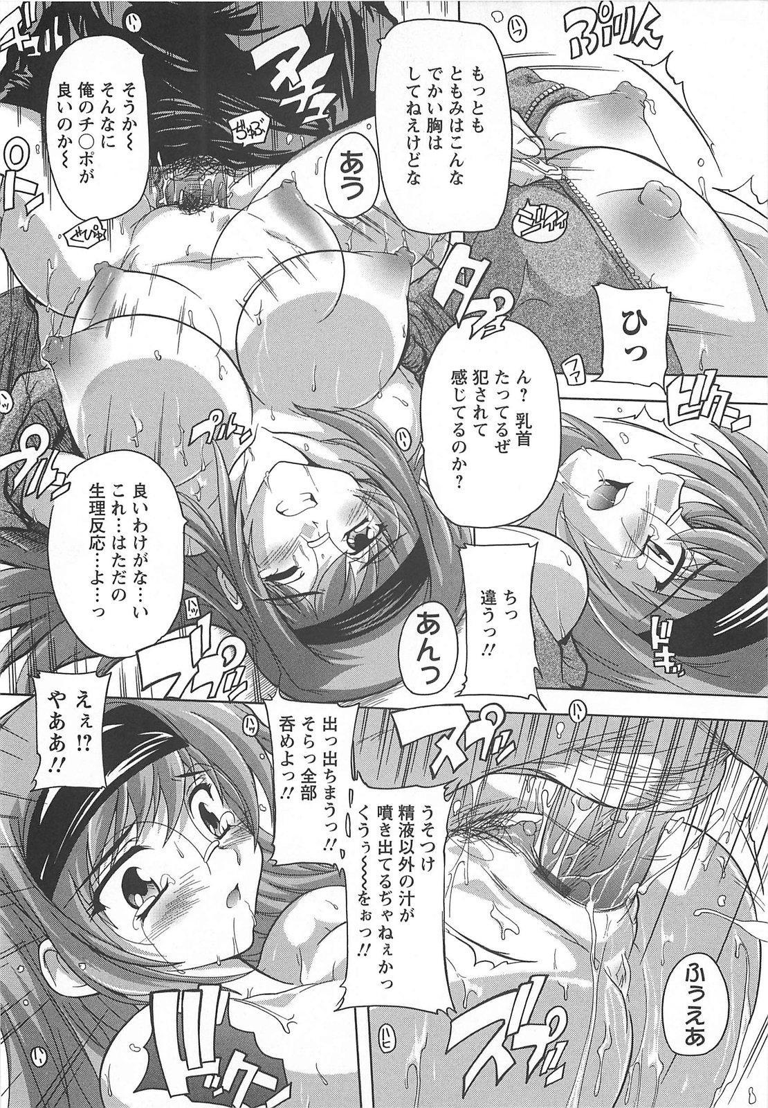 Joshikou Seikatsu! 152