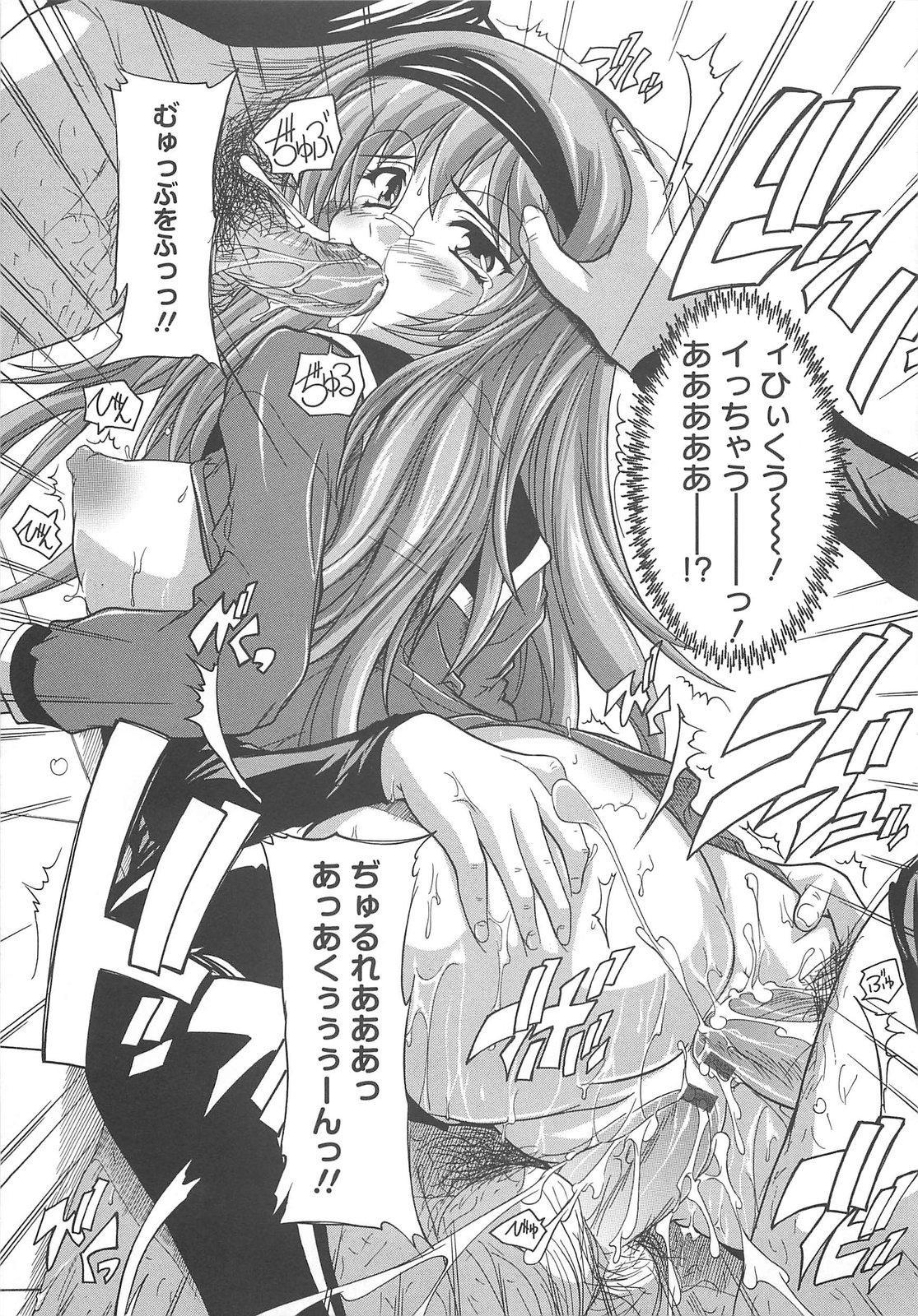 Joshikou Seikatsu! 163