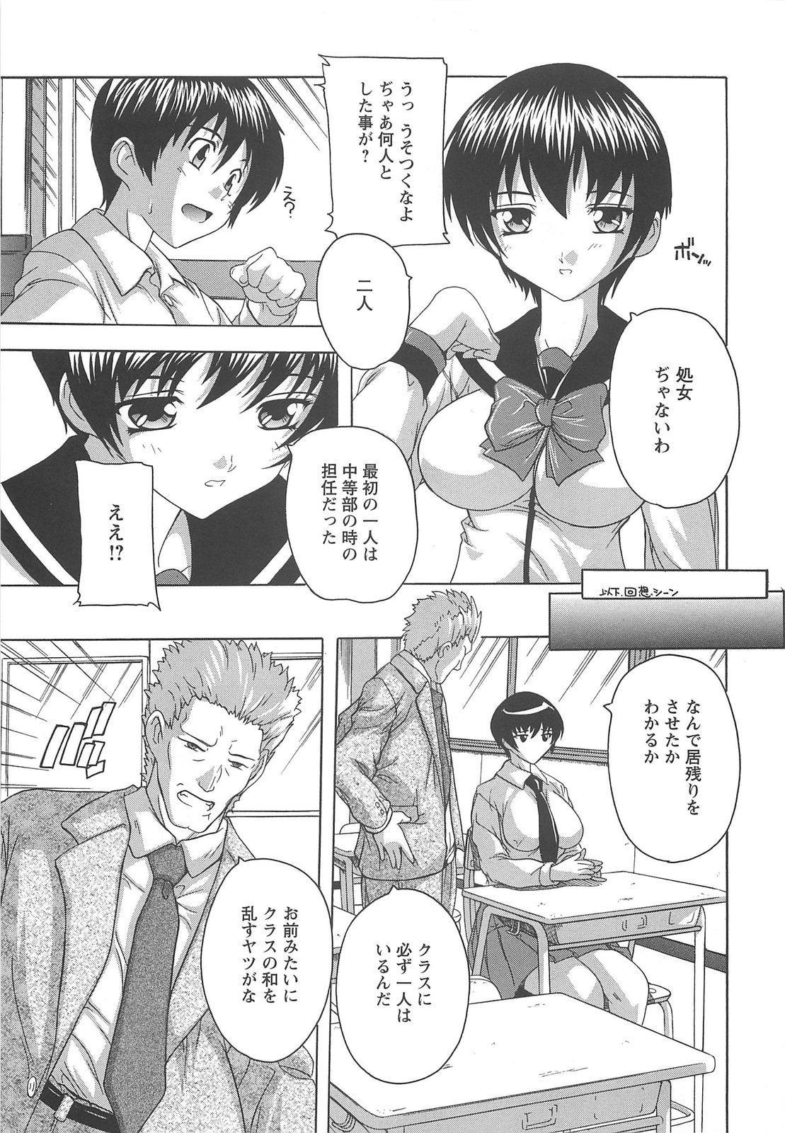 Joshikou Seikatsu! 27