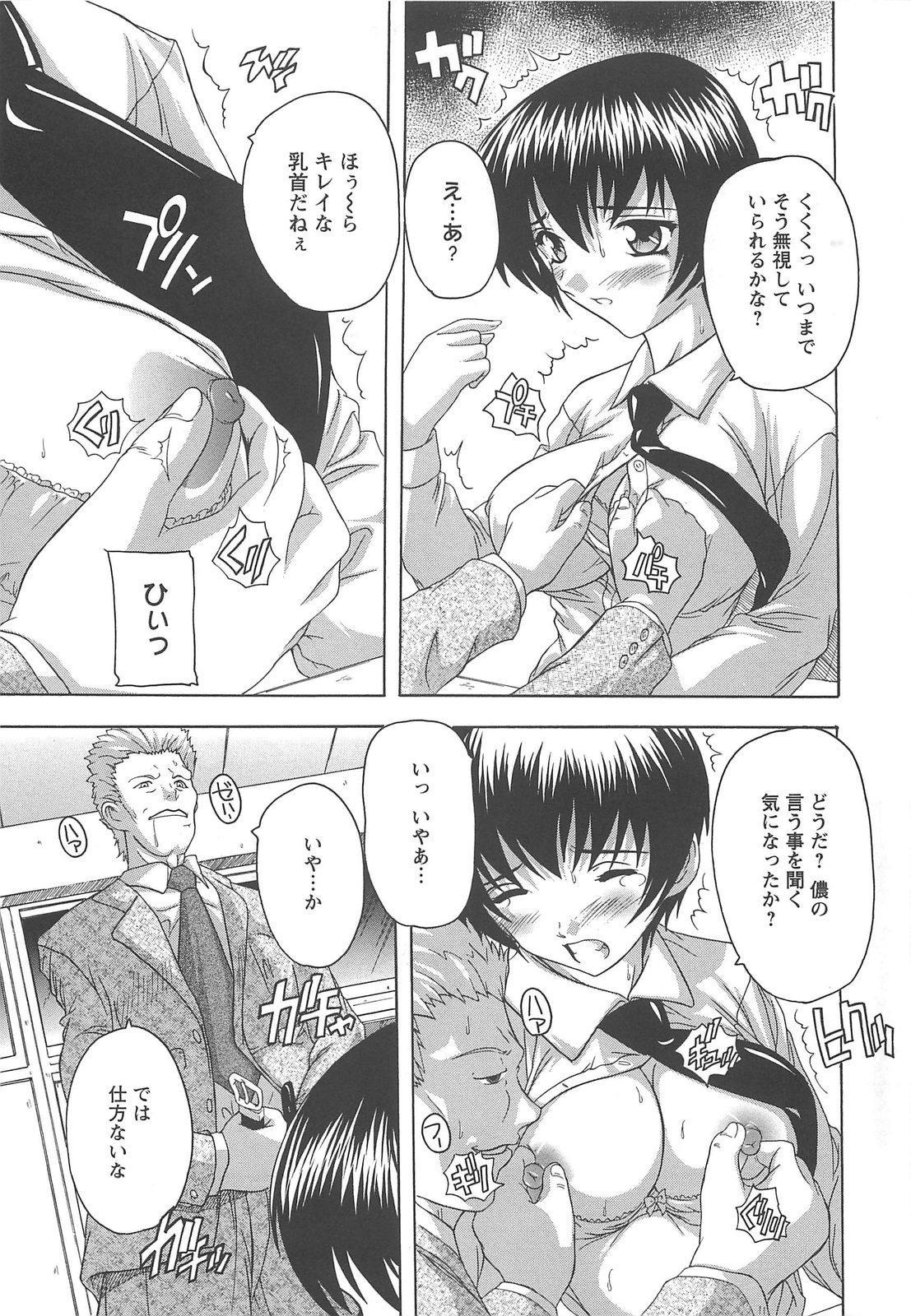 Joshikou Seikatsu! 29