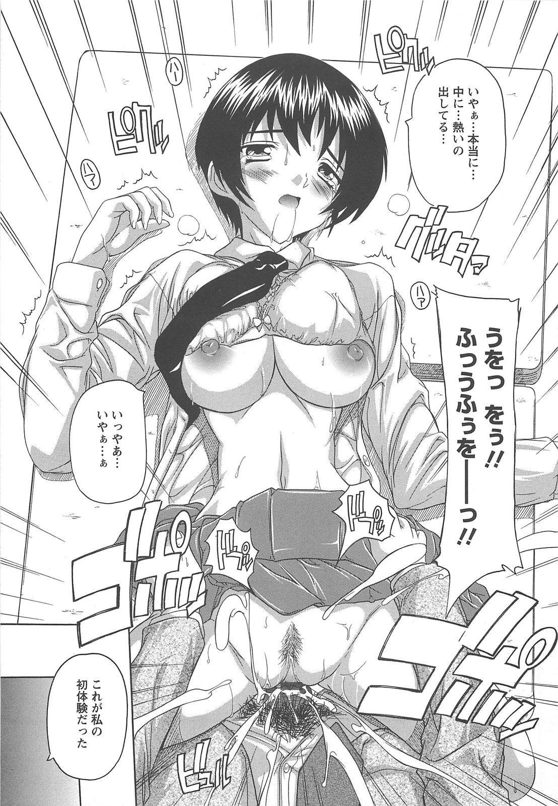 Joshikou Seikatsu! 35