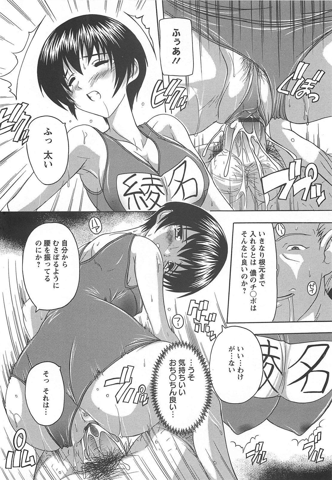 Joshikou Seikatsu! 40