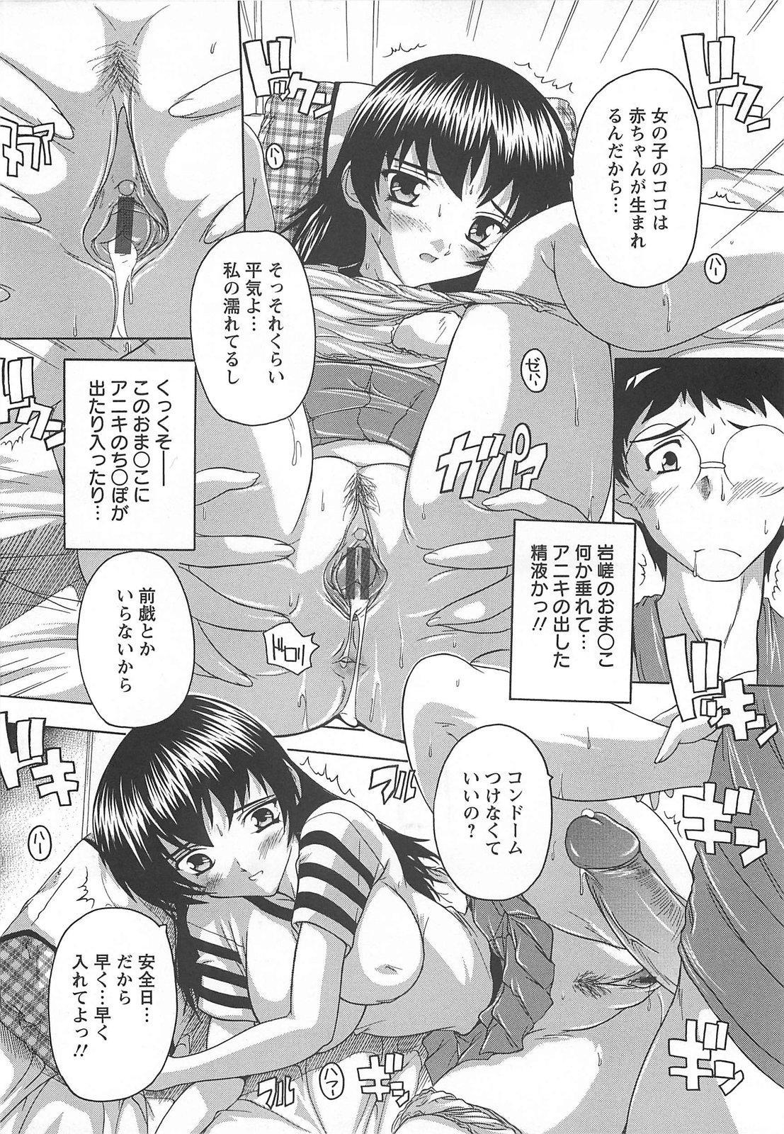 Joshikou Seikatsu! 54