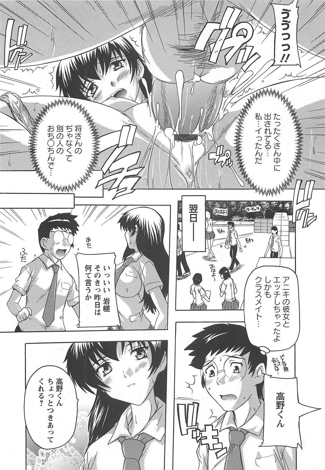 Joshikou Seikatsu! 60