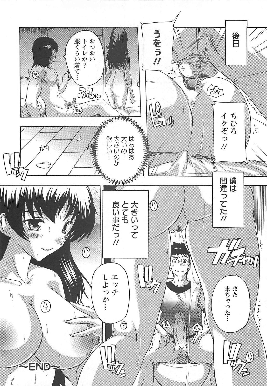 Joshikou Seikatsu! 64