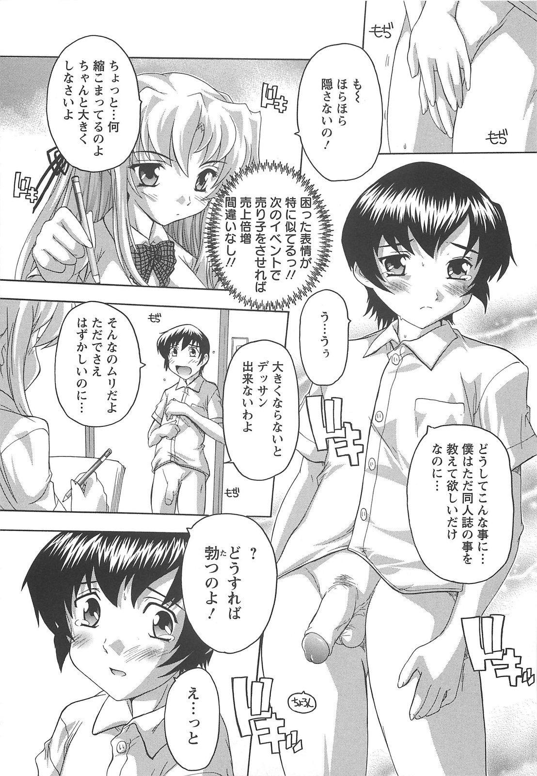 Joshikou Seikatsu! 69