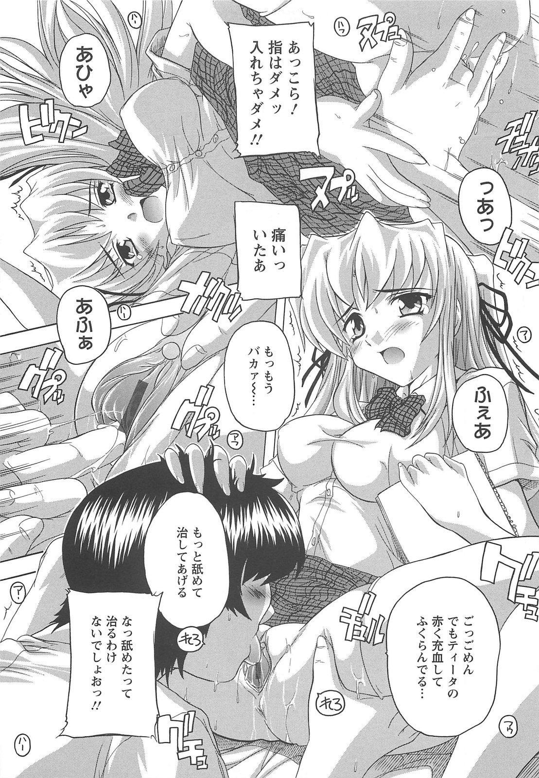 Joshikou Seikatsu! 75