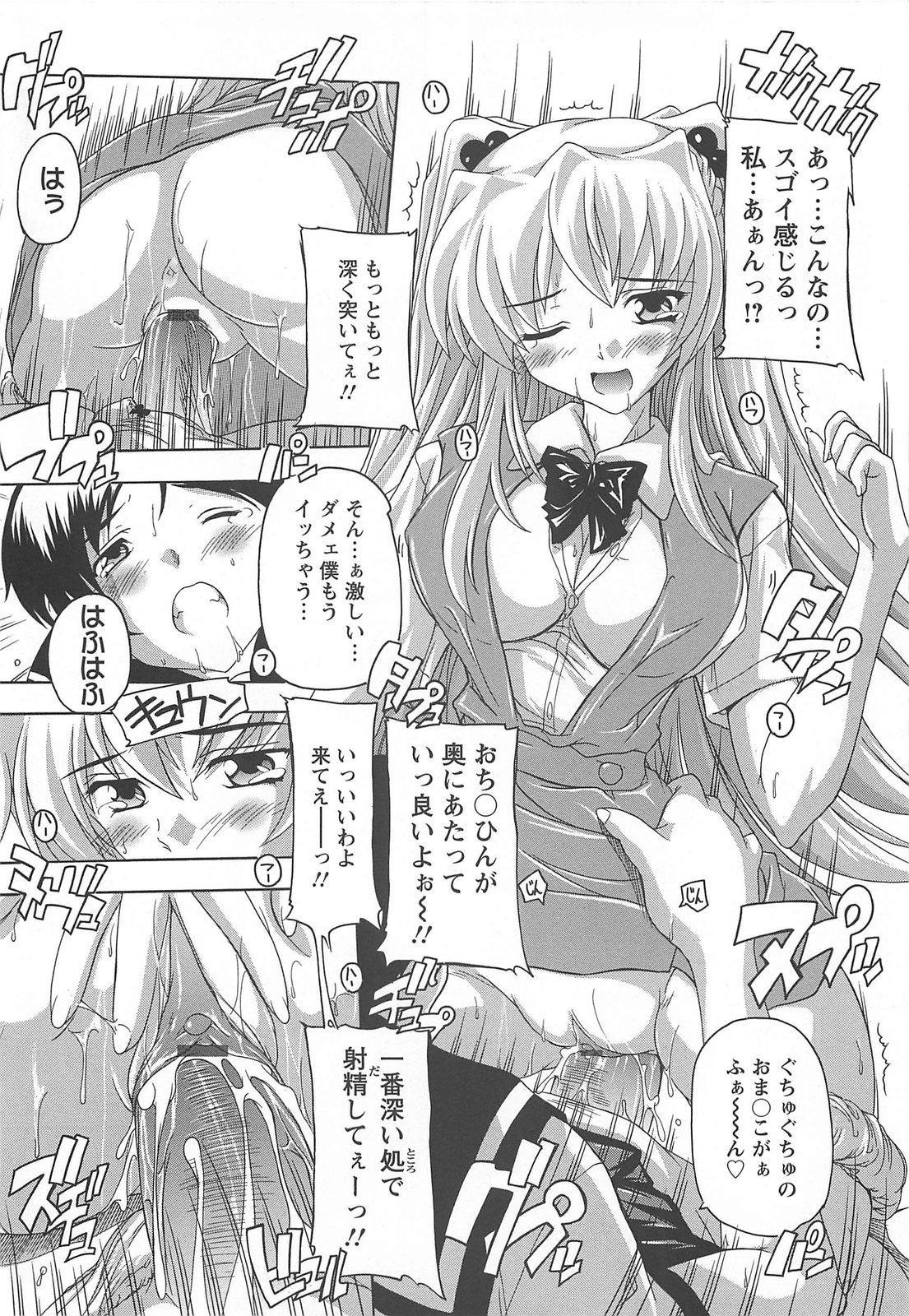 Joshikou Seikatsu! 94