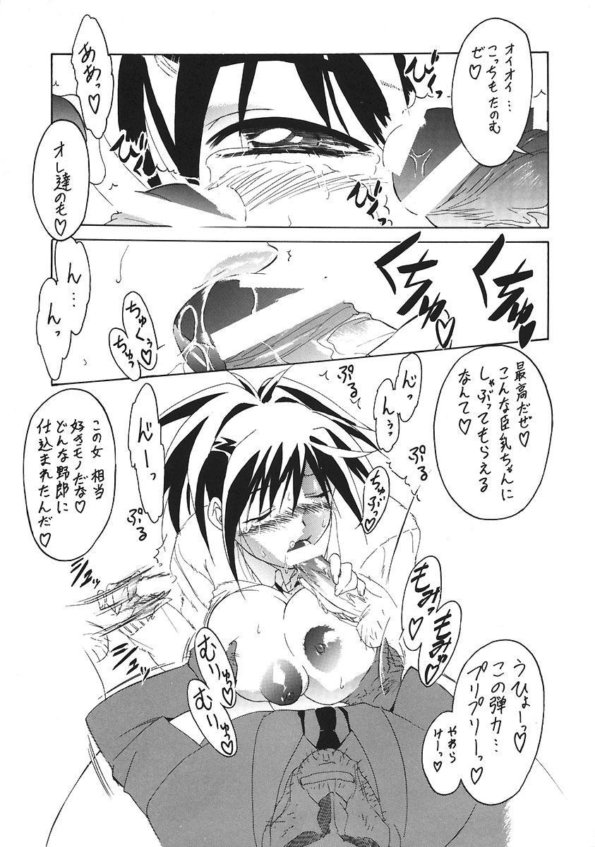 Ichigo 120% 15