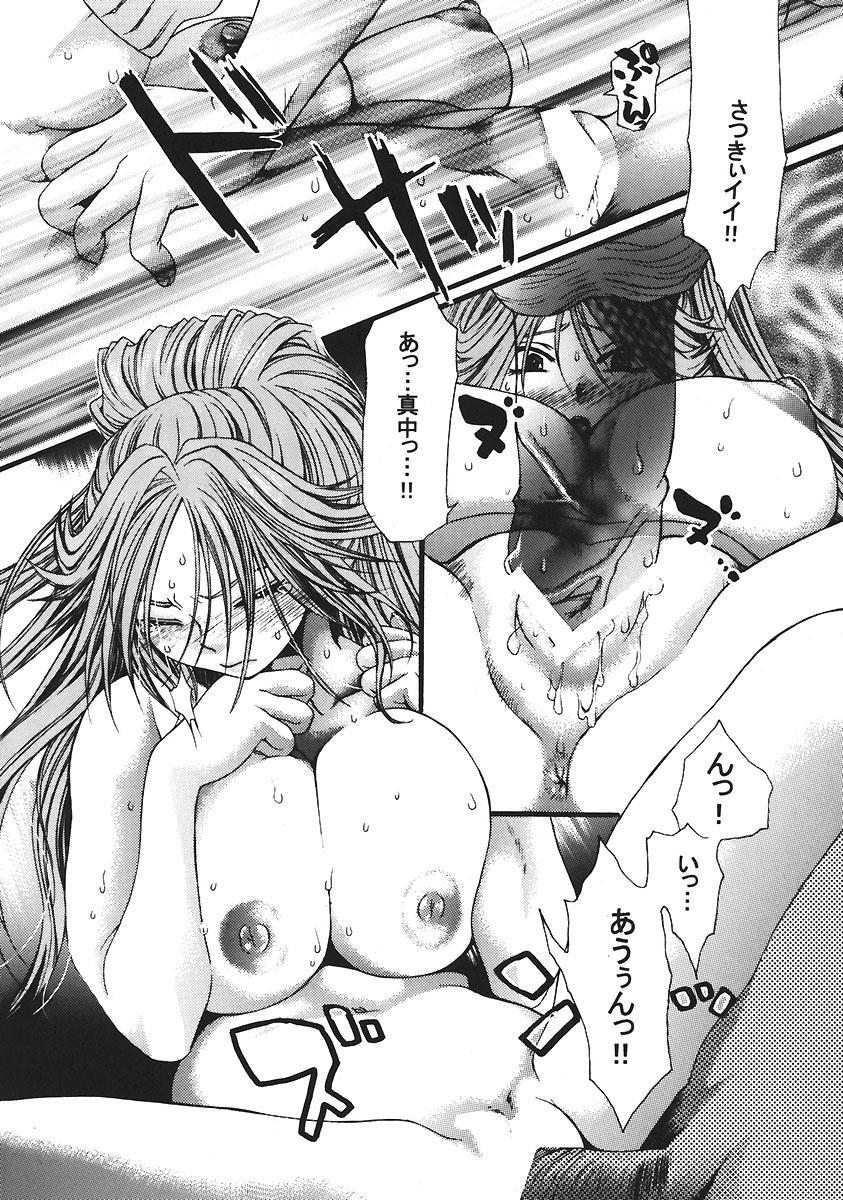 Ichigo 120% 53