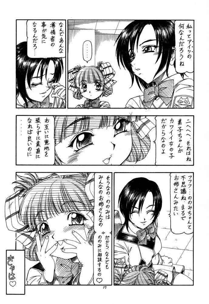 GPM.XXX 4 Junjou Kouka Sakusen 16