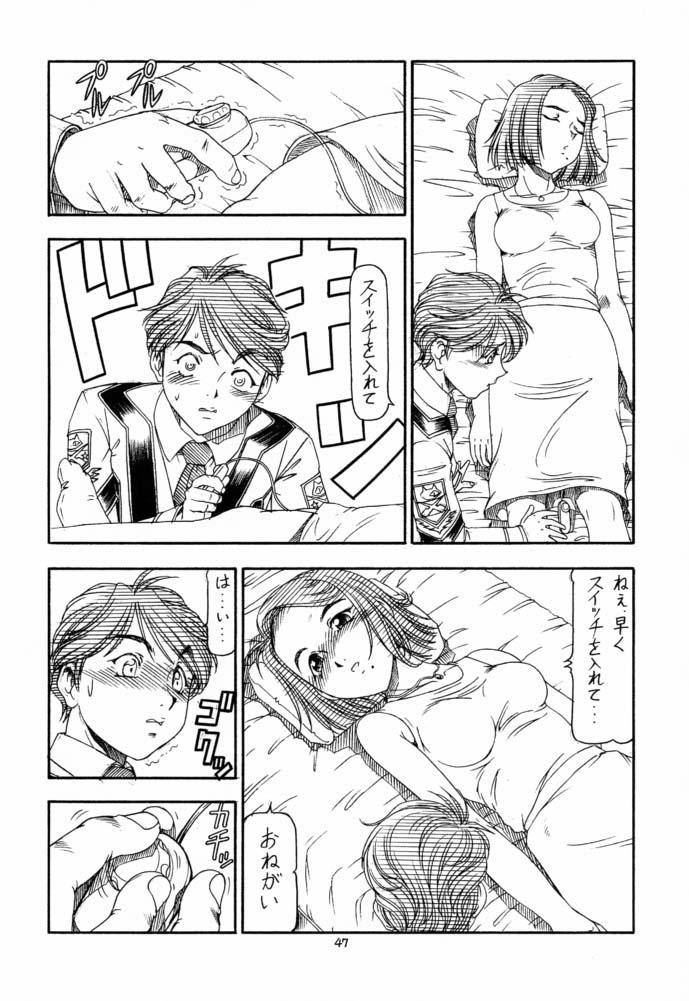 GPM.XXX 4 Junjou Kouka Sakusen 46