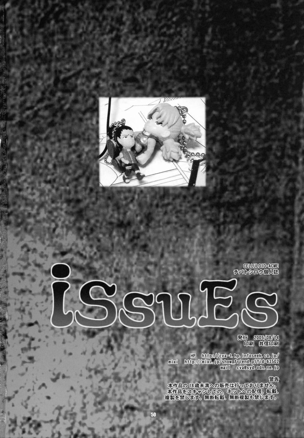 Issues 15