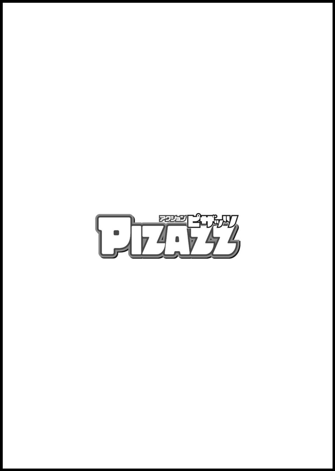 Action Pizazz 2020-05 365