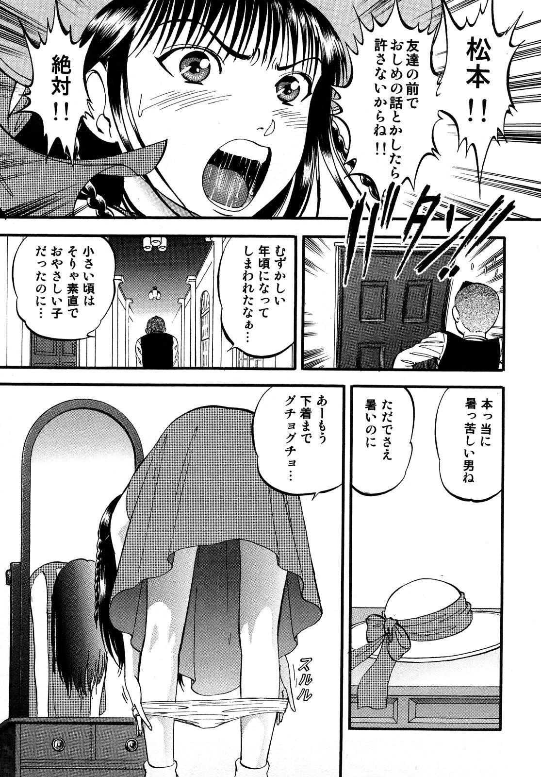R Shitei Jou 126