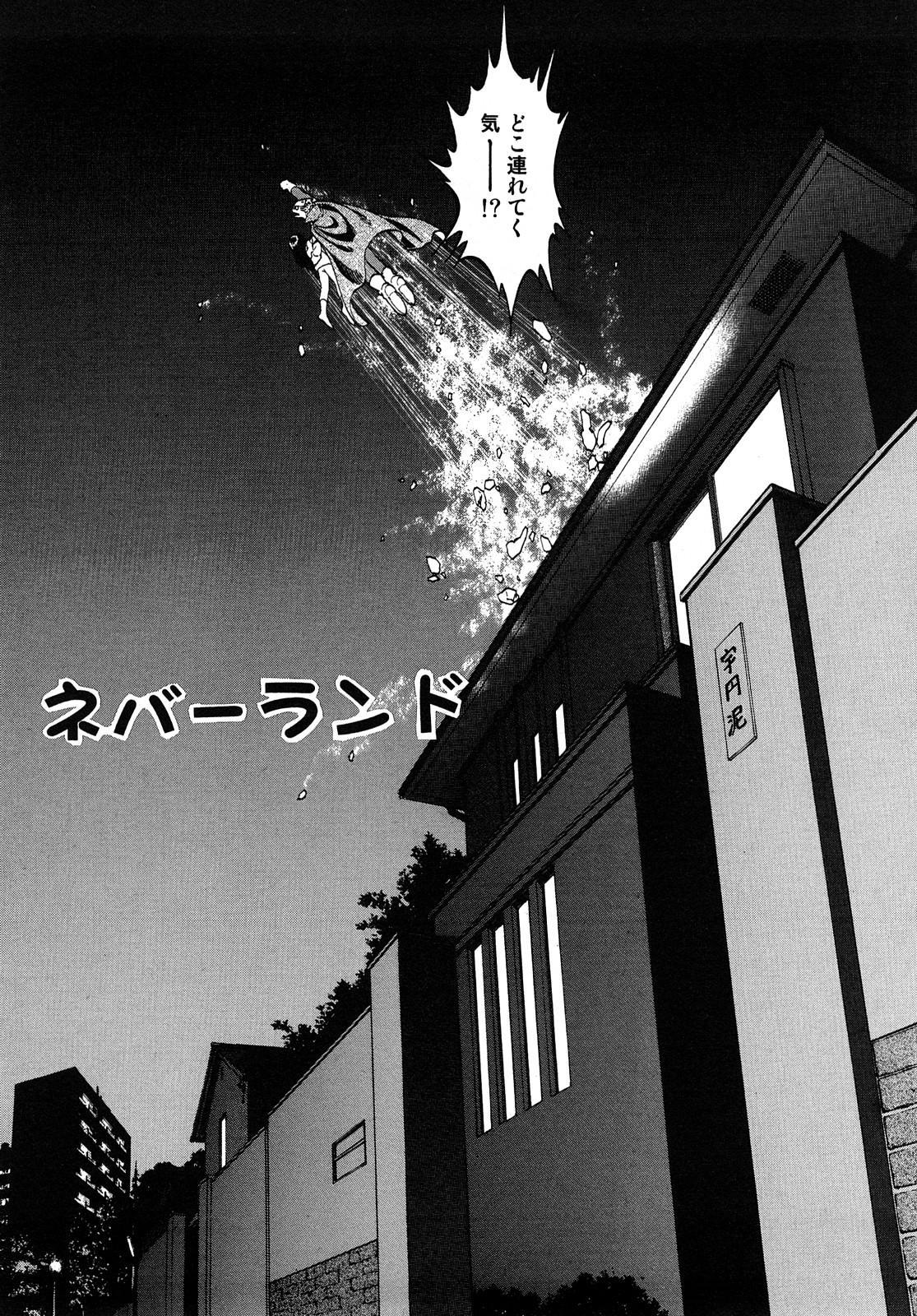 R Shitei Jou 145