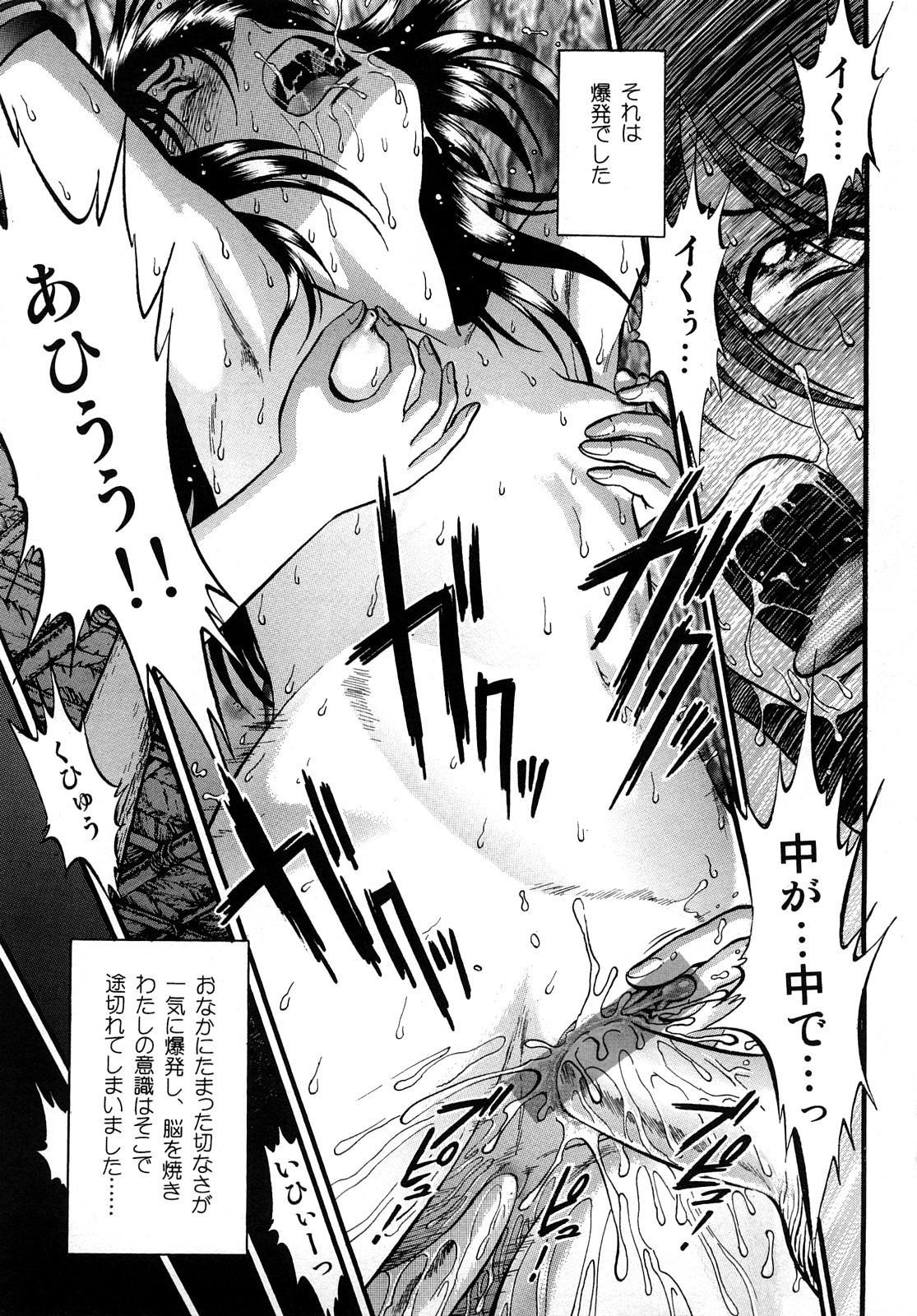 R Shitei Jou 160