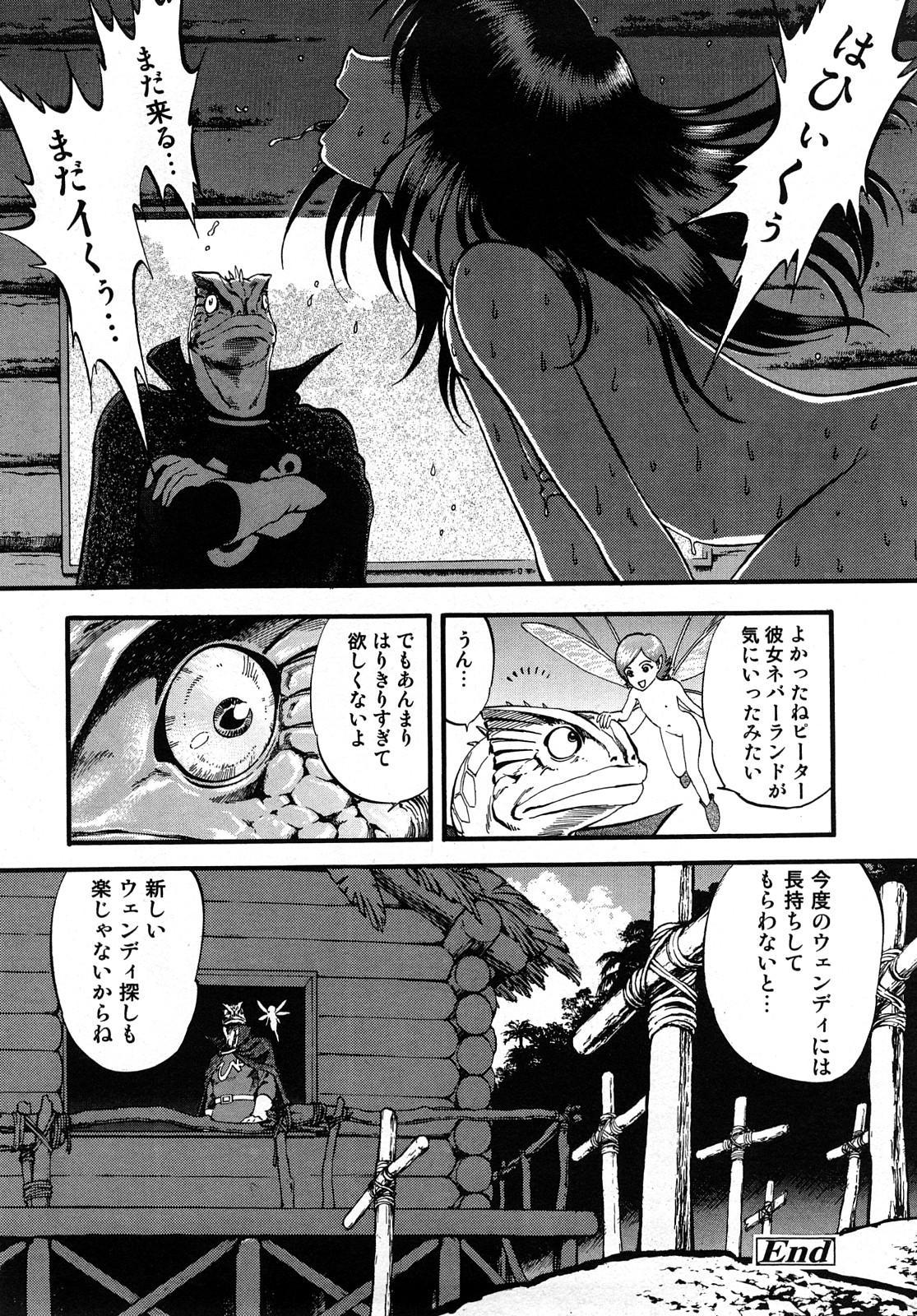 R Shitei Jou 163