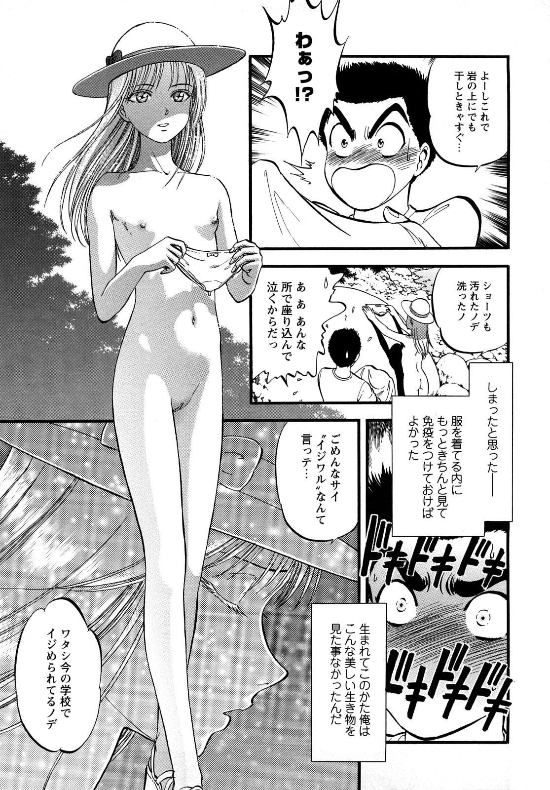 R Shitei Jou 88