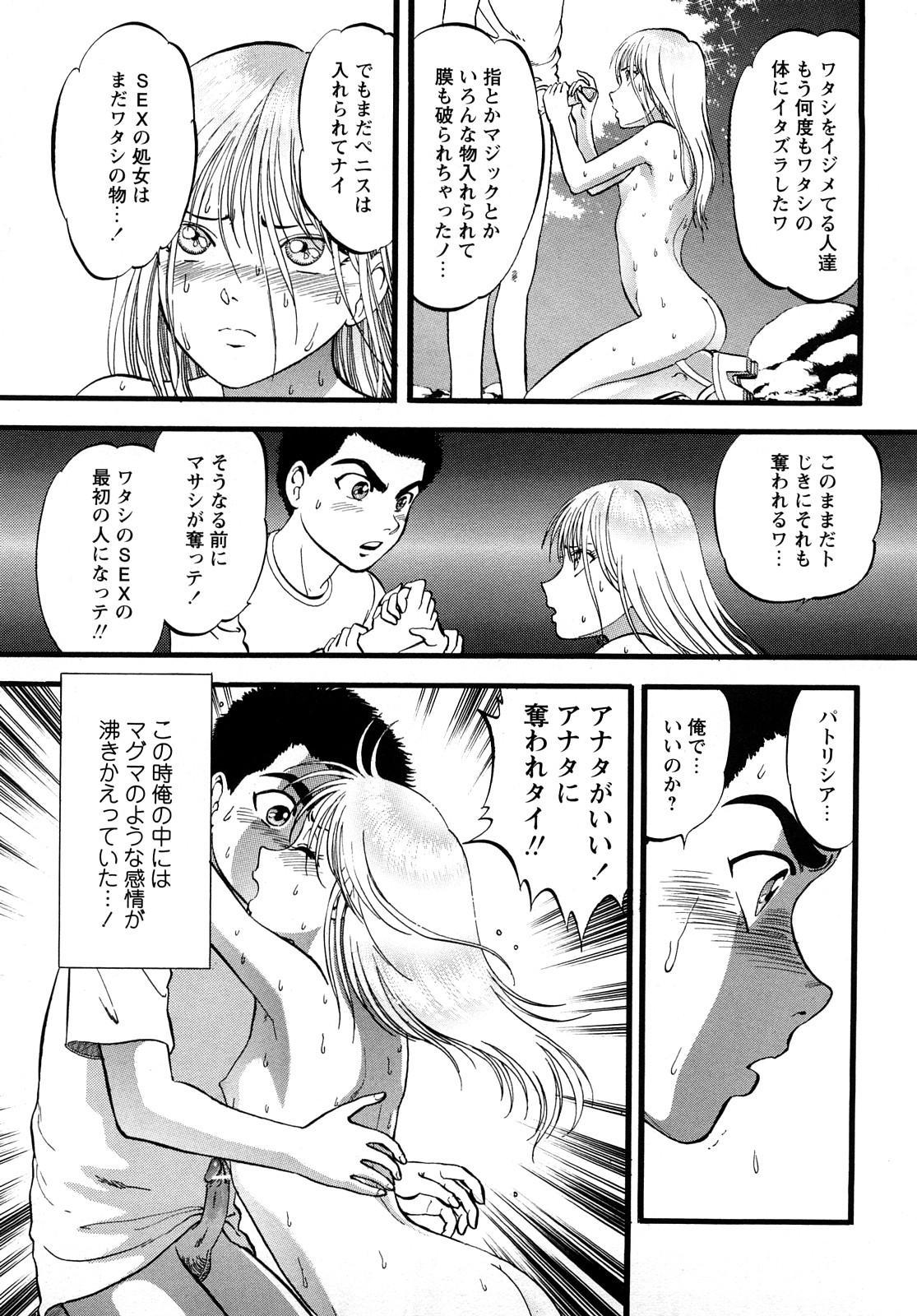 R Shitei Jou 98