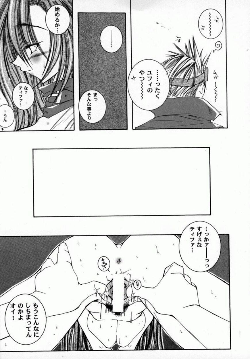 Bishoujo Comic Anthology Girl's Parade Special 3 9