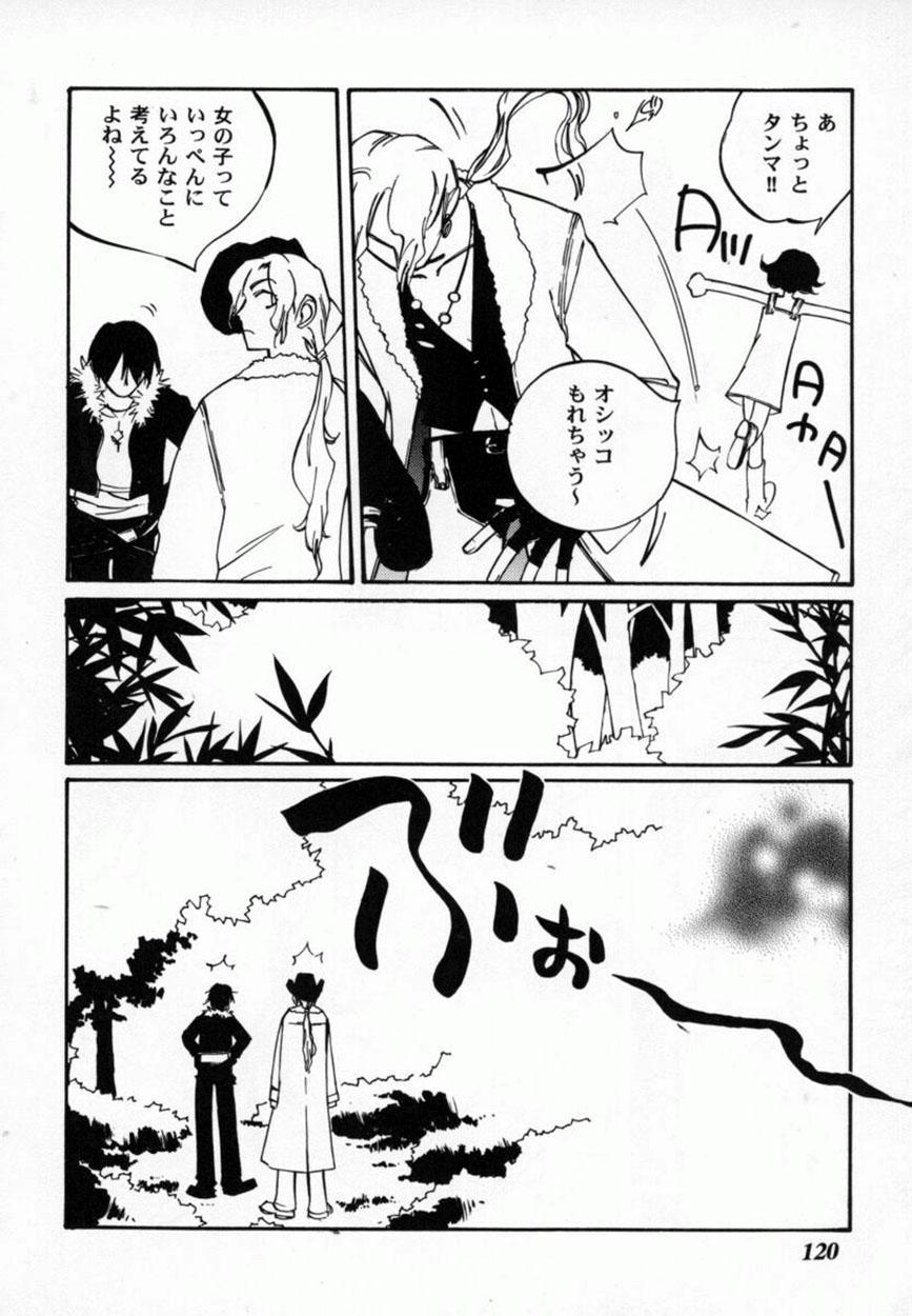 Bishoujo Comic Anthology Girl's Parade Special 3 120