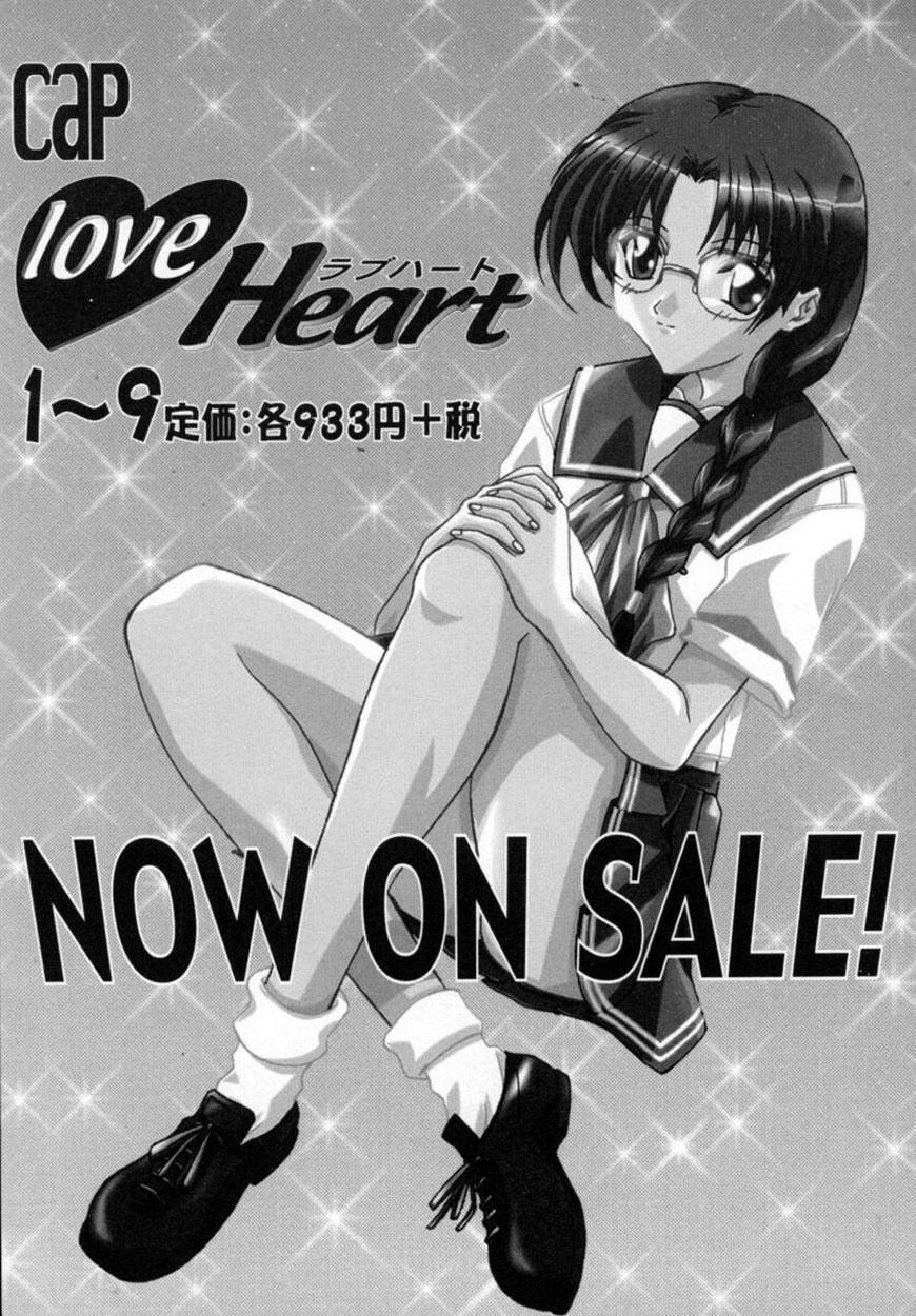 Bishoujo Comic Anthology Girl's Parade Special 3 157