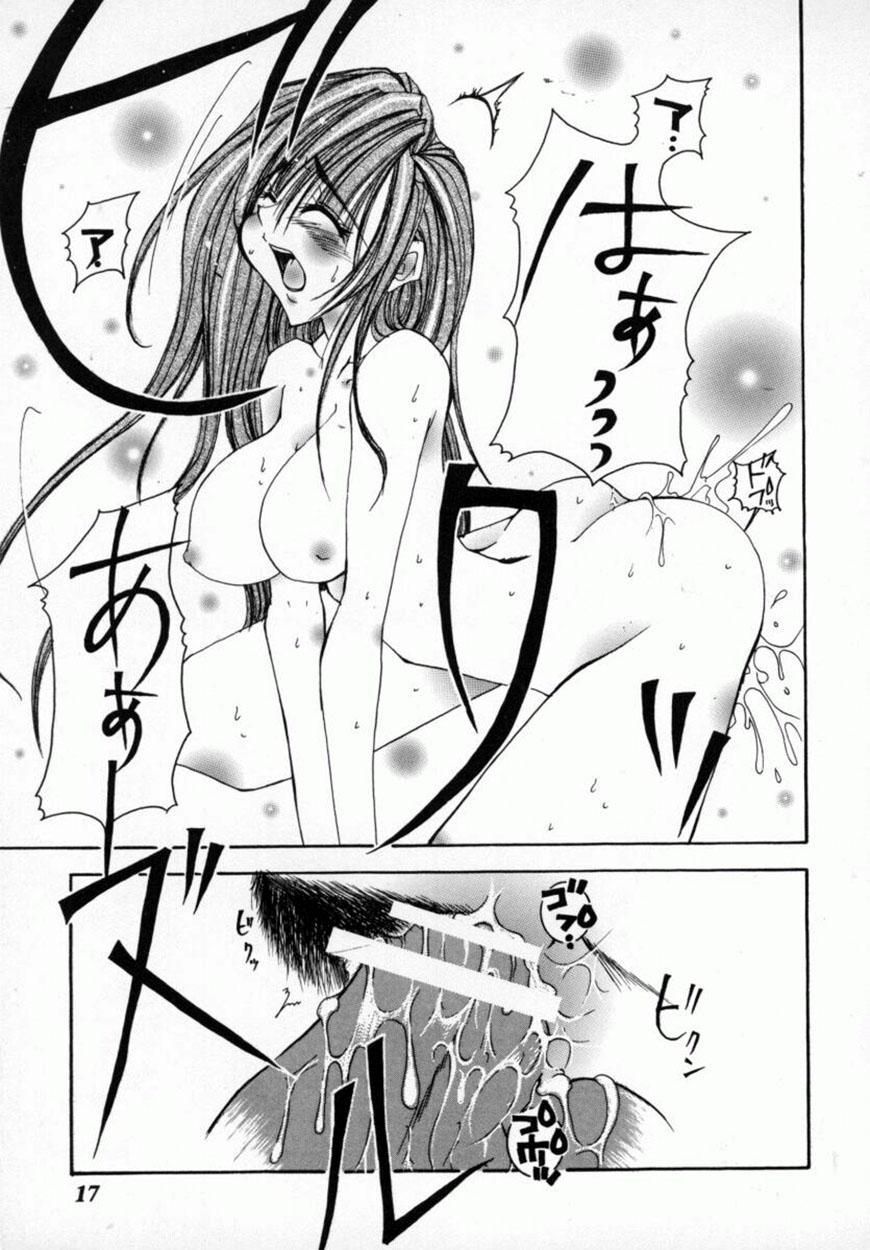 Bishoujo Comic Anthology Girl's Parade Special 3 17