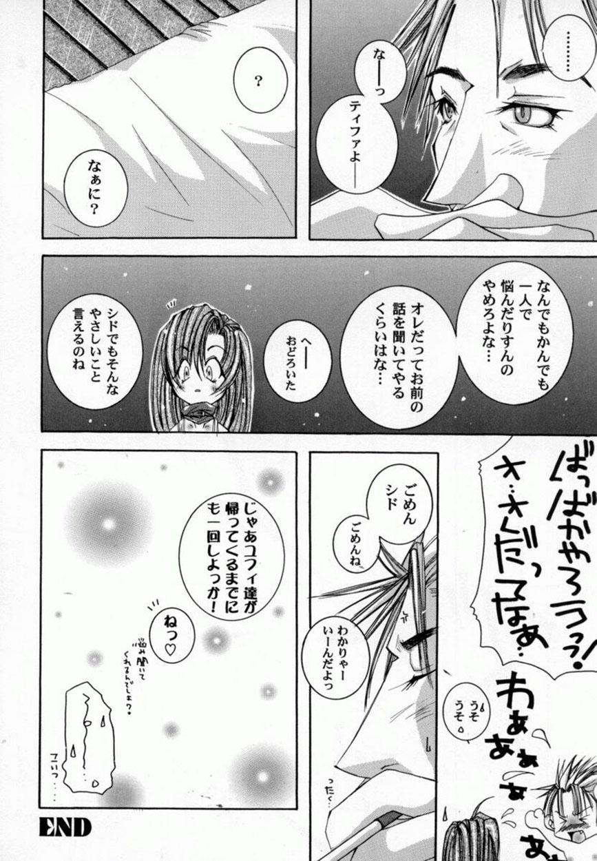 Bishoujo Comic Anthology Girl's Parade Special 3 18