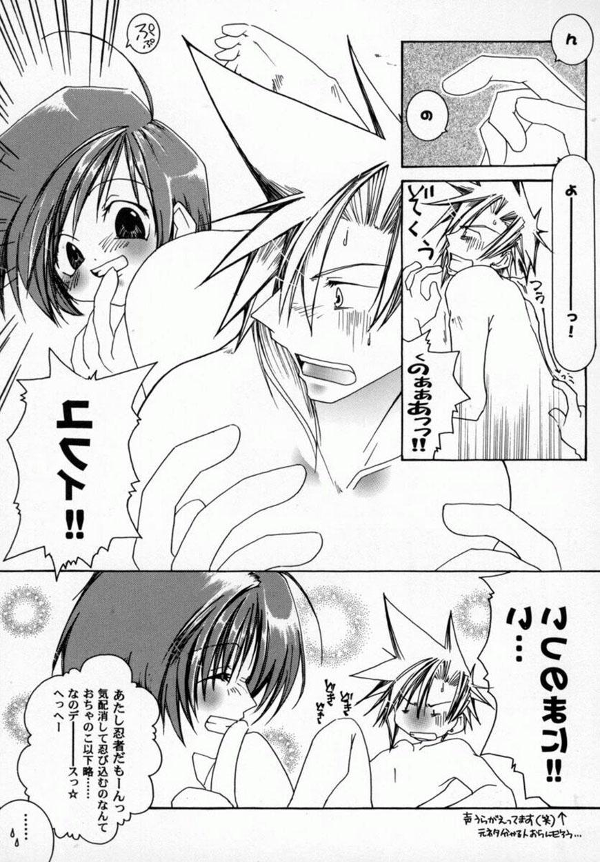 Bishoujo Comic Anthology Girl's Parade Special 3 21