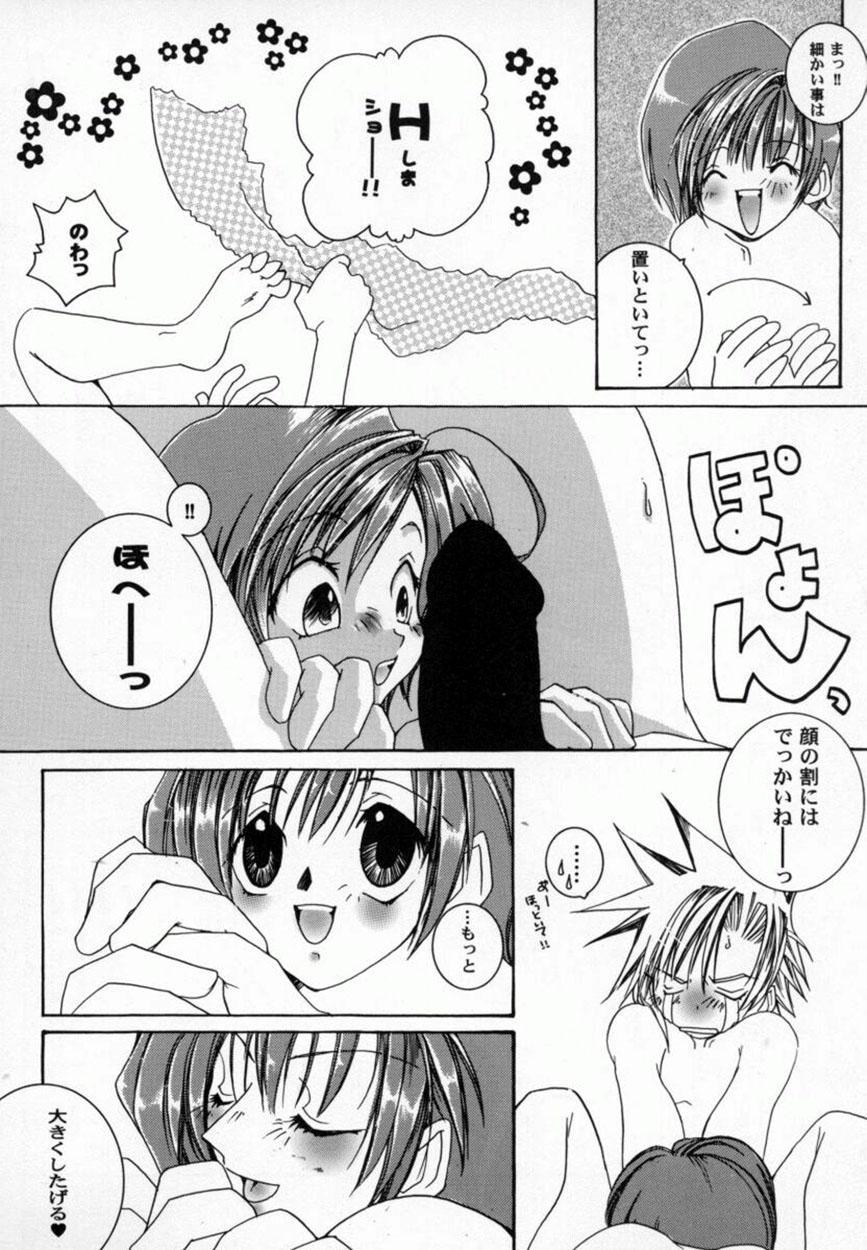 Bishoujo Comic Anthology Girl's Parade Special 3 22