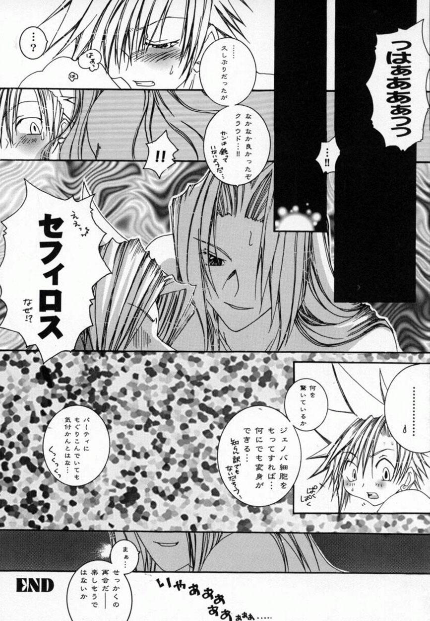Bishoujo Comic Anthology Girl's Parade Special 3 30