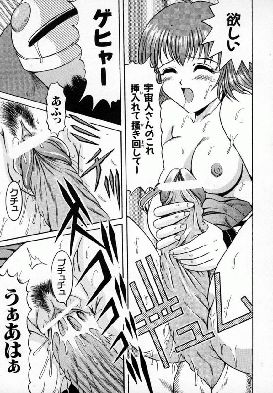 Bishoujo Comic Anthology Girl's Parade Special 3 39